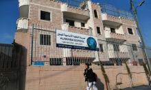إضراب بمدارس القدس ضد محاولات الاحتلال لأسرلتها