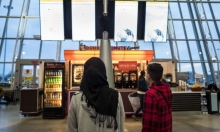 محكمة العدل الأوروبية تسمح بحظر الحجاب خلال العمل