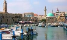مخطط توسيع نفوذ عكا: هل سيكون على حساب العرب؟