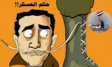 في مصر العسكر: انتهاكات حقوقية وإنجازات وهمية