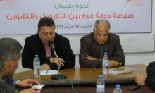 """""""دولة غزة"""" تفجر الخلافات بين السياسيين والمثقفين"""