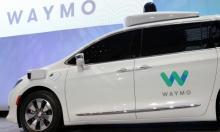 هل ستسمح كاليفورنيا بتسيير سيارات ذاتية القيادة بالكامل؟