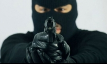 النقب: عملية سطو وسرقة مبلغ من المال