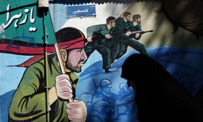 """إيران بعيون فلسطينية في """"المؤشر العربي"""""""