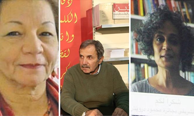 جائزة محمود درويش إلى ماهر الشريف وسلوى بكر وأرونداني روي
