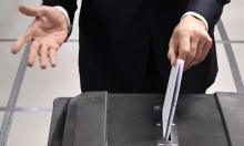 اختبار لليمين المتطرف: بدء الانتخابات التشريعية في هولندا