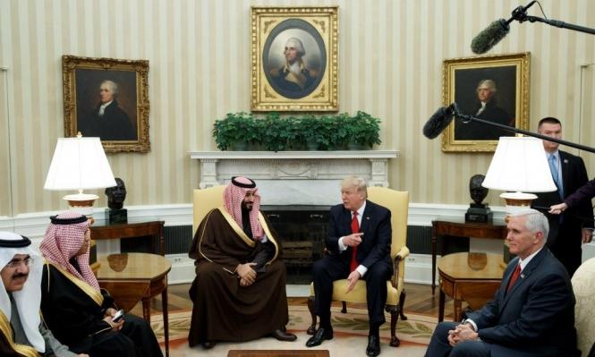 السعودية لا ترى بحظر ترامب للهجرة أي استهداف للمسلمين