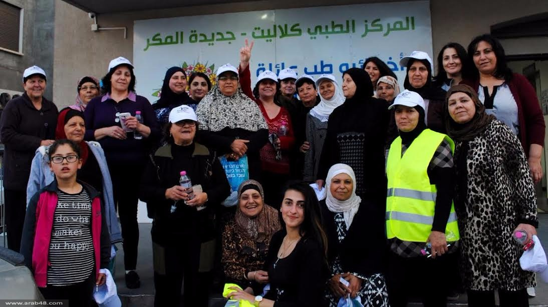 افتتاح مسار مشي صحي لنساء في جديدة المكر