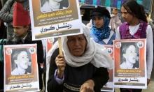 14 عاما على رحيل شهيدة فلسطين... راشيل كوري