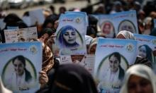 نساء غزة تقفن دعما للأسيرات بسجون الاحتلال