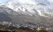 لأول مرة: مركز دراسات بالجولان متفرع عن مركز سوري