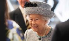 ملكة بريطانيا توافق على تشريع الخروج من الاتحاد الأوروبي