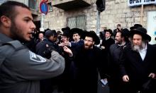 """""""الحريديم"""" يهددون بعرقلة ماراثون القدس"""
