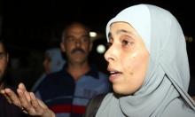 القضاء الأردني يرفض تسليم أحلام التميمي لأميركا