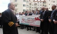 نقابة المحامين الفلسطينيين تحتج على تعيينات النيابة العامة