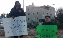 قلنسوة: دعوات للتضامن والتظاهر ضد هدم البيوت