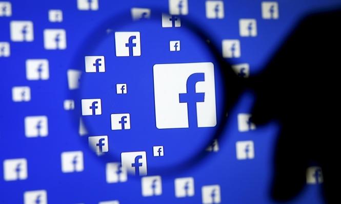 """كيف تتفادى اختراق حسابك على """"فيسبوك""""؟"""