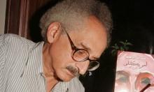صنع الله إبراهيم يفوز بجائزة اتحاد كتاب مصر للتميز
