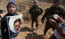 والدة راشيل كوري: قلقون على الفلسطينيين من ترامب