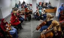 أوكسترا النور والأمل: موسيقى الأنامل المبصرة