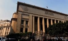 محامو مصر يضربون عن العمل بعد سجن 7 من زملائهم