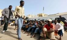 المغرب: تفكيك 3 آلاف و94 شبكة للاتجار بالبشر