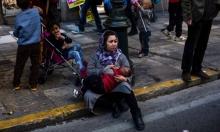 60٪ من ضحايا الإتجار بالبشر من النساء والفتيات