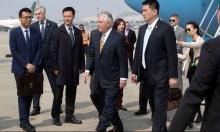 تيلرسون في الصين لتكثيف الضغوط على كوريا الشمالية