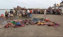 مقتل 40 لاجئا صوماليا قبالة سواحل اليمن