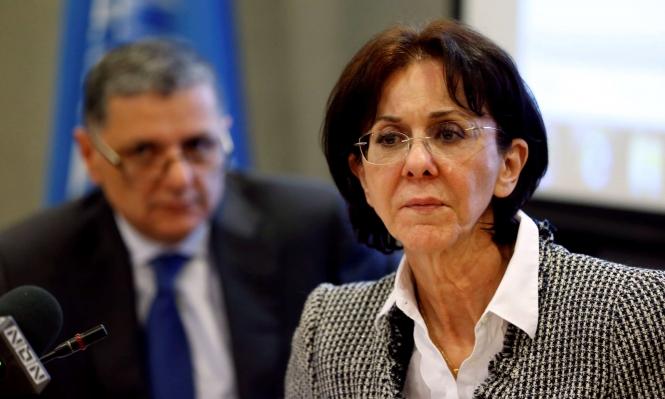 """""""يهودية الدولة"""" في مركز تقرير الـ""""إسكوا"""" الذي وصف إسرائيل بالأبرتهايد"""