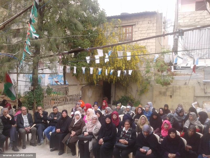 لجان المرأة الشعبية الفلسطينية في صيدا تكرم المرأة في يومها