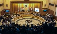 سورية تغيب عن القمة العربية في عمان