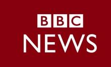 """""""بي بي سي"""" تعتذر عن سؤال أثار غضب قرائها"""