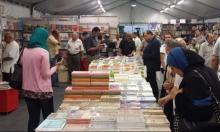 يوم الأرض الفلسطيني حاضر في معرض الإسكندرية للكتاب