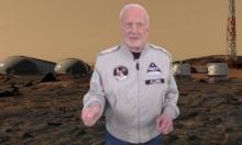 السفر إلى المريخ بالتقنية ثلاثية الأبعاد أصبح ممكنا