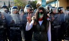 """مظاهرات بيروت: بين الـ""""سوشيال ميديا"""" والشارع"""