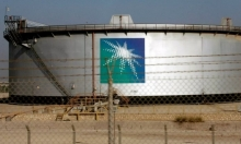 النفط السعودي يعود لمصر
