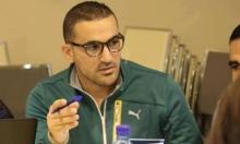 المخابرات الفلسطينية تحتجز الصحافي سامح مناصرة