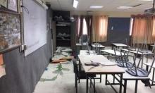 جديدة المكر: تشويشات بالمدارس احتجاجًا على انعدام الأمن