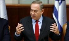 نتنياهو يريد انتخابات مبكرة لمنع لائحة اتهام ضده