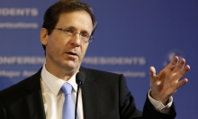هرتسوغ يدعو لتشكيل حكومة إسرائيلية جديدة بدون انتخابات