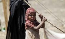 سورية واليمن أتعس بلاد العالم والنرويج أسعدها