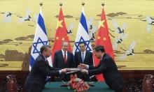 نتنياهو يقترح منطقة تجارة حرة بين إسرائيل والصين