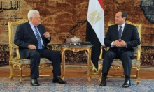 عباس يبحث مع السيسي مستقبل القضية الفلسطينية