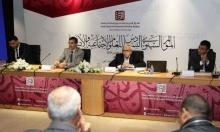 اختتام المؤتمر السنوي السادس للعلوم الاجتماعية والإنسانية