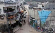 بيت لحم: فندق الإطلالات الأسوأ يبدأ باستقبال الزوار