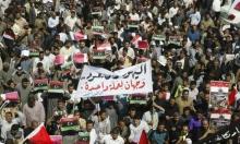 الإمارات تستدعي سفيرة سويسرا بشأن بيان عن حقوق الإنسان بالبحرين