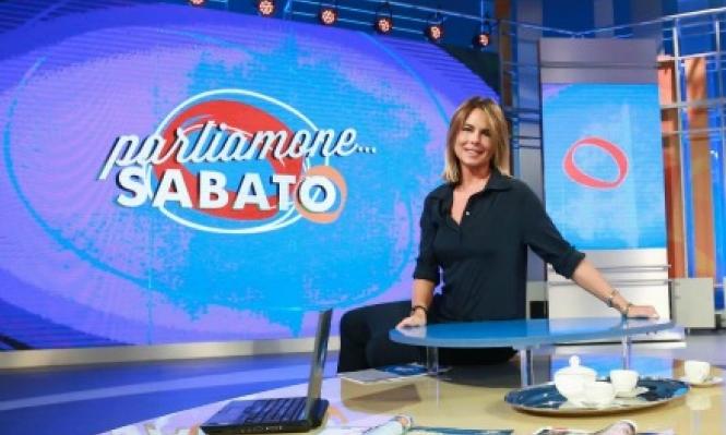 """""""بارلياموني ساباتو"""" متهم بالتمييز على أساس الجنس"""