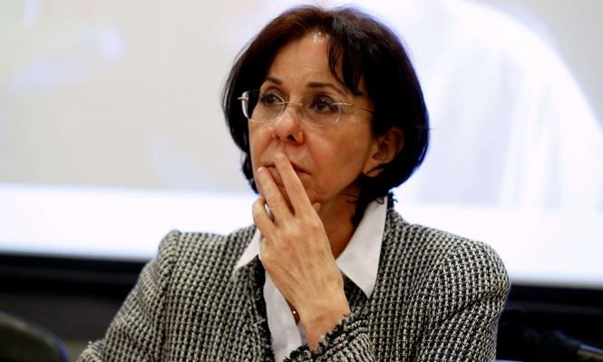 """ريما خلف... الأردنية التي هزت """"مصداقية"""" الأمم المتحدة"""