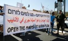 حصار المياه: المستوطن يستهلك 8 أضعاف الفلسطيني
